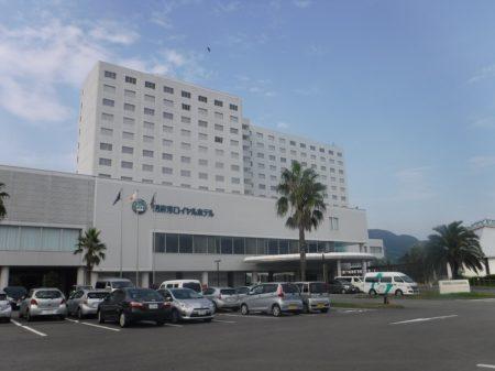 別府ホテル